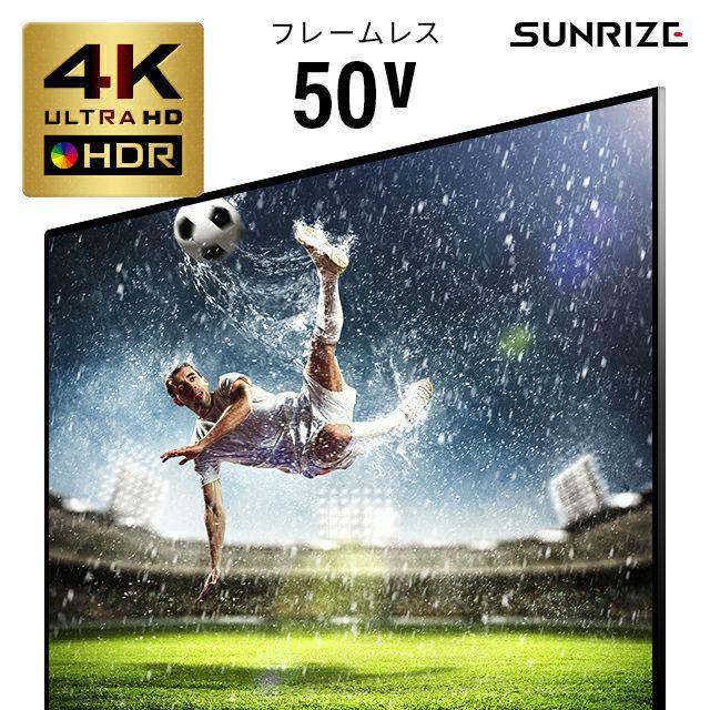 3位:MODERN DECO(モダンデコ)『SUNRIZE 4Kフレームレステレビ』